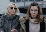 Сцена из фильма Женщины мафии / Kobiety mafii (2018) Женщины мафии сцена 4