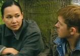 Сериал Лабиринты разума (2004) - cцена 3
