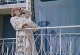 Фильм А ну-ка, дедушки! (1981) - cцена 3