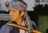Сцена из фильма Скрытая любовь / Lian ai tong gao (2010)