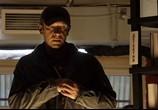 Сцена из фильма Домовой (2008) Домовой сцена 8