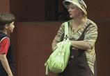 Сцена из фильма Трюкачи (2008) Трюкачи сцена 2