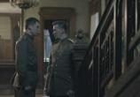 Сцена из фильма Кедр пронзает небо (2011) Кедр пронзает небо сцена 4