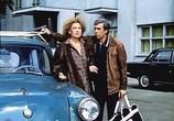 Сцена из фильма Поездки на старом автомобиле (1987) Поездки на старом автомобиле сцена 5