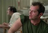 Фильм Пролетая над гнездом кукушки / One Flew Over the Cuckoo's Nest (1975) - cцена 1