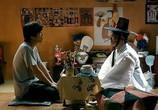 Фильм Привет, призрак / Hellowoo goseuteu (2010) - cцена 3