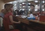 Сцена из фильма Запах страсти / La strana voglia (1991) Запах страсти сцена 4