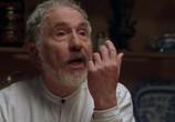 Фильм Поместье / At Sachem Farm (1998) - cцена 3
