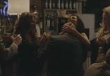 Сцена из фильма Грабитель Виски / A Viszkis (2017) Грабитель Виски сцена 3