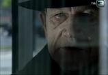 Сцена из фильма Меченый / Naznaczony (2009)