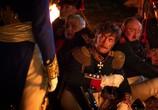 Сцена из фильма Эффект Богарне (2012) Эффект Богарне сцена 3