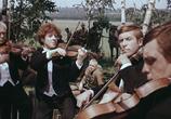 Сцена из фильма Квартет Гварнери (1978)