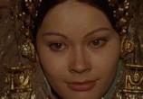 Сцена из фильма Медея / Medea (1969) Медея сцена 3