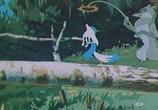 Сцена из фильма Крашеный лис / Крашеный лис (1953)
