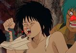 Мультфильм Акира / Akira (1988) - cцена 6
