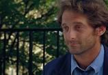 Сцена из фильма Все об этом / Tout ca... pour ca! (1994) Все об этом сцена 1