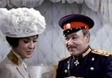 Фильм Опасные гастроли (1970) - cцена 2