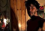 Мультфильм Помутнение / A Scanner Darkly (2006) - cцена 1
