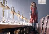 Сцена из фильма Золотой компас / The Golden Compass (2007) Золотой компас
