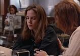 Сцена из фильма Нагие из Нью-Йорка / Naked in New York (1994) Обнажённый в Нью-Йорке сцена 3