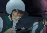 Мультфильм Люпен Третий: Часть 5 / Lupin Sansei: Part 5 (2018) - cцена 4