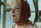 Сцена из фильма Черемушки (1962) Черемушки сцена 1