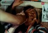 Сцена из фильма Чтобы выжить (1992) Чтобы выжить сцена 2