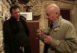 Сцена из фильма Мондовино / Mondovino (2004) Мондовино сцена 2