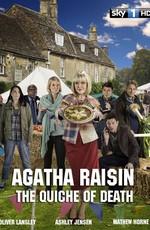 Агата Рэйзин и дело об отравленном пироге / Agatha Raisin and The Quiche Of Death (2014)