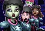 Сцена из фильма Школа монстров: Дилогия / Monster High: Dilogy (2011) Школа монстров: Дилогия сцена 2