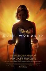 Профессор Марстон и Чудо-женщины