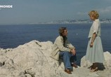 Сцена из фильма Любовь под вопросом / L' Amour en question (1978) Любовь под вопросом сцена 3