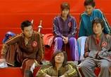 Фильм Ушу / Wushu (2008) - cцена 1
