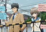 Сцена из фильма Железнодорожный переезд / Fumikiri Jikan (2018) Железнодорожный переезд сцена 2
