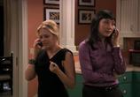 Сцена из фильма Мелисса и Джоуи / Melissa & Joey (2010)