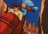 Мультфильм Бави Сток 1: Вечная цель / Bavi Stock I: Hateshi Naki Hyouteki (1985) - cцена 6