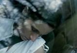 Сцена из фильма Вдовец / The Widower (2013) Вдовец сцена 3
