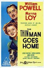 Тонкий человек едет домой / The Thin Man Goes Home (1945)