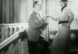Фильм Прокажённая / Tredowata (1936) - cцена 1