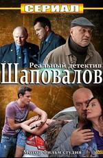 Соблазнительная Александра Флоринская – За Все Тебя Благодарю (2005)