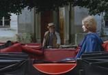 Сцена из фильма Золушка / Aschenputtel (1989) Золушка сцена 3