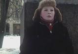 Фильм Я первый тебя увидел (1998) - cцена 1
