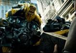 Сцена из фильма Трансформеры / Transformers (2007) Трансформеры