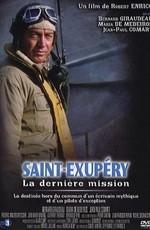Сент-Экзюпери: Последняя миссия