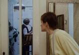 Сцена из фильма Котёнок (1996) Котёнок сцена 3