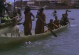 Сцена из фильма Дух тьмы / Heart of Darkness (1993) Дух тьмы сцена 2