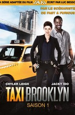 Такси: Южный Бруклин / Taxi Brooklyn (2014)
