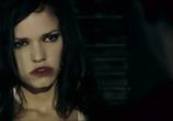 Сцена из фильма Ангел Света / Gabriel (2007)