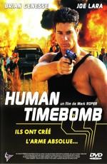 Человек-бомба