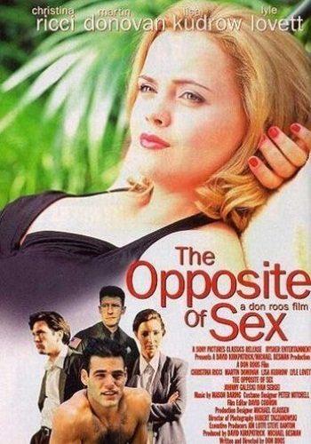 Фильм секс в награду смотреть онлайн